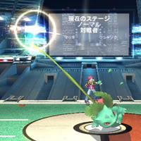 Ivysaur usando Látigo cepa en Super Smash Bros. Brawl