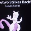 Mewtwo DLC.jpg