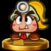 Trofeo de Goomarina SSB4 (Wii U).png