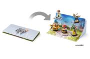 Diorama para amiibo de Super Smash Bros..png
