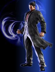 Kazuya Mishima Tekken 7.png