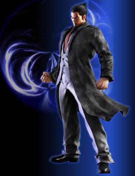 Art oficial de Kazuya Mishima en Tekken 7