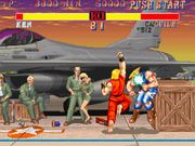Ken usando Shoryuken en Street Fighter II.jpg