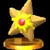 Trofeo de Staryu SSB4 (3DS).png