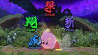 Shulk-Kirby 2 SSBU.jpg