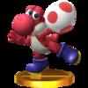 Trofeo de Yoshi (alt.) SSB4 (3DS).png