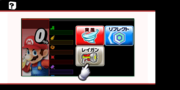 Captura BETA How to play Smashventura (4) JAP SSB4 (3DS).png