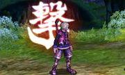 Arte de Monado Smash SSB4 (3DS).jpg