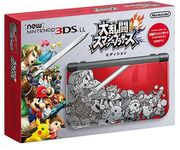 Caja de la edición Super Smash Bros. de la New Nintendo 3DS XL.jpg