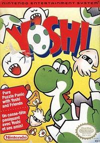 Carátula norteamericana de Yoshi.jpg