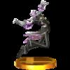 Trofeo de Arlón SSB4 (3DS).png