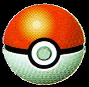 Art oficial de la Poké Ball SSB.png