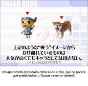 Curiosidad sobre personajes en el Iwata Pregunta de SSBB.jpg