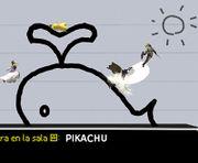 PictoChat (4) SSBB.jpg