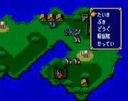 Clásico Fire Emblem Monsho no Nazo.jpg