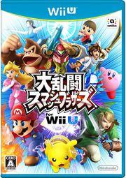 Caratula de Super Smash Bros. para Wii U (Japón).jpg