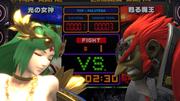 Palutena y Ganondorf en el ring de boxeo SSBU.png