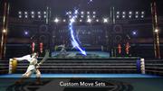 Flecha de Palutena personalizable SSB4 (Wii U).png