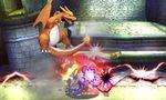 Anillo ígneo SSB4 (3DS).JPG