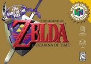 Caratula The Legend of Zelda Ocarina of Time.jpg