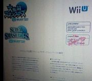 Documento de SSB4.jpg