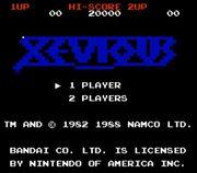 Pantalla de titulo de Xevious (NES).jpg