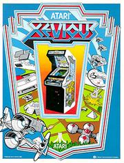 Volante de Xevious (arcade).png