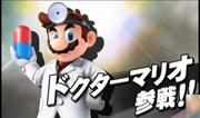 Presentación de Dr. Mario SSB4.png