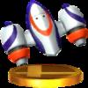 Trofeo de Mochila propulsora SSB4 (3DS).png