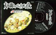 Caratula + CD Smashing Live (JP).jpg