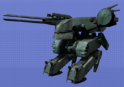 Pose T Metal Gear REX SSBB.png