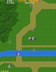 Bandera especial siendo encontrada Xevious (Arcade).jpg