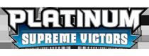 Logo Supreme Victors (TCG).png
