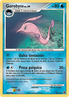 Archivo:Gorebyss (Grandes Encuentros TCG).png