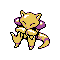 Imagen de Abra variocolor en Pokémon Plata