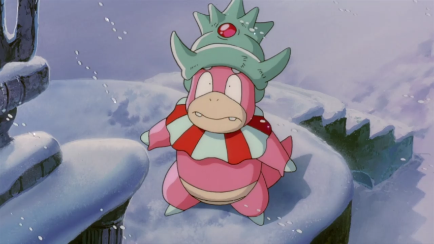 Archivo:P02 Slowking.png