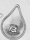 ETP02 Medalla Cascada.png