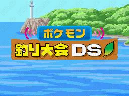 Imagen principal de Pokémon Tsuri Taikai DS