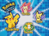 ¿Cuál de estos Pokémon es la forma pre-evolucionada de Pikachu?