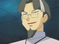 Profesor Sebastian