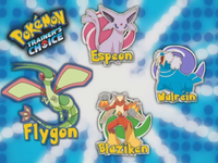 ¿Cuál de estos Pokémon es la mejor opción para pelear contra Flygon?