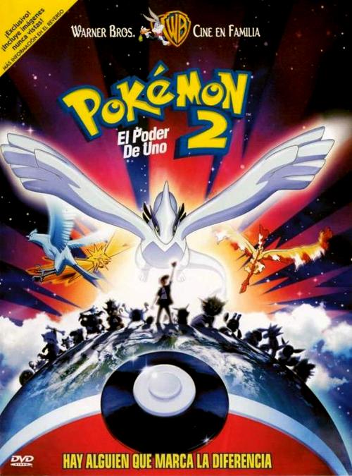 P02 El Poder De Uno Wikidex La Enciclopedia Pokemon