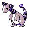 Imagen de Ampharos variocolor en Pokémon Plata