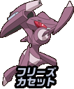 Genesect (anime NB) 6.png