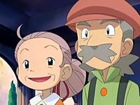 Nanny y Abuelo/Tata y Papa