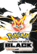 Pokémon Película 14 Black Poster in english.jpg