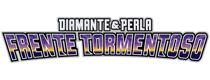 Logo Frente Tormentoso (TCG).png