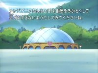 EP376 Gimnasio Pokémon de Ciudad Algaria.jpg
