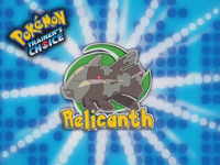 Relicanth