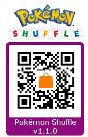 Actualización 1.1.0 Shuffle.png